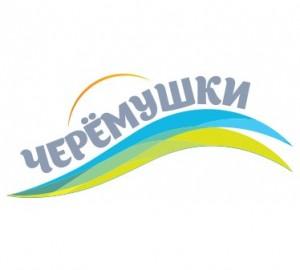 Черёмушки_-_молодёжный_оздоровительно-культурный_комплекс_на_озере_Сугояк_логотип_4