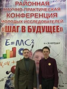 Герасимов А., Фадеев И.О.