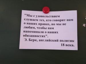 RZMjYp8NVXQ